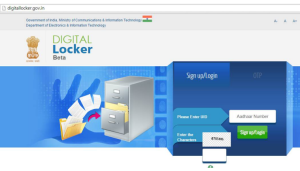 Digital Locker Sign-Up