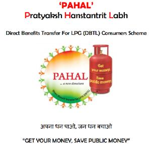 PAHAL (DBTL) Scheme