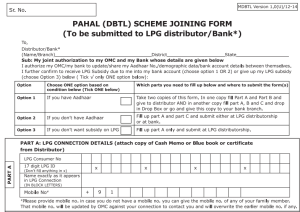 Pahal Scheme Joining Form