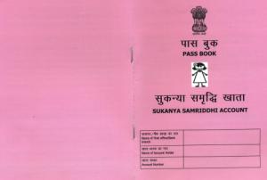 Sukanya Samriddhi Passbook