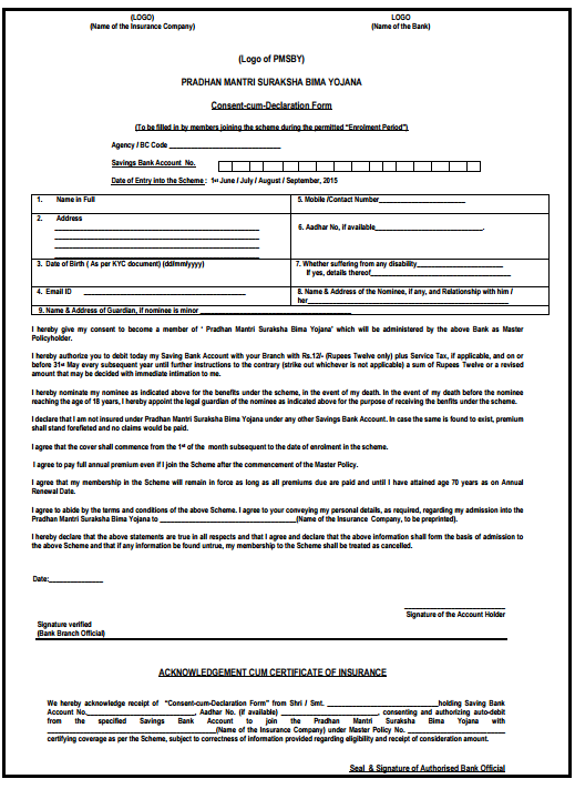 Suraksha Bima Yojana - Application Form