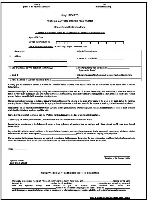 Suraksha Bima Yojana Application Consent Form Allonmoney