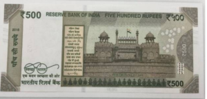 New Rs. 500 note - 2016