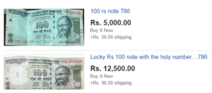 ebay - sell currency note