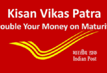 Loan against KVP