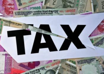 Income Tax Rebate