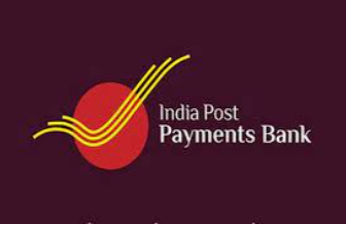 Indian Post Payment Bank Charges